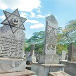 Cemitério Israelita Vila Mariana